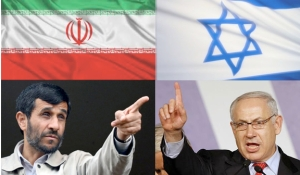 Israel & Iran Leaders & Flags