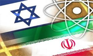 Israel Iran Nuclear